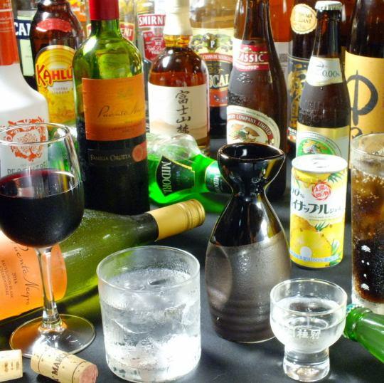 Free Drink Menu  120分 ¥3,000